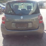 Modus 2005 used parts and spares